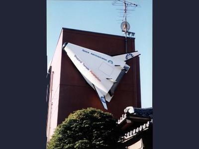 Ornamen pesawat ulang-alik di salah satu sisi gedung planetarium Cetiya Shogan, Katsushika, Tokyo. Foto: .gingaza.jp